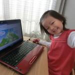 【パパの声】お見事!!児童英検ブロンズ91%達成しました♪4歳3ヶ月!! 名古屋市中区子ども英語教室English Factory