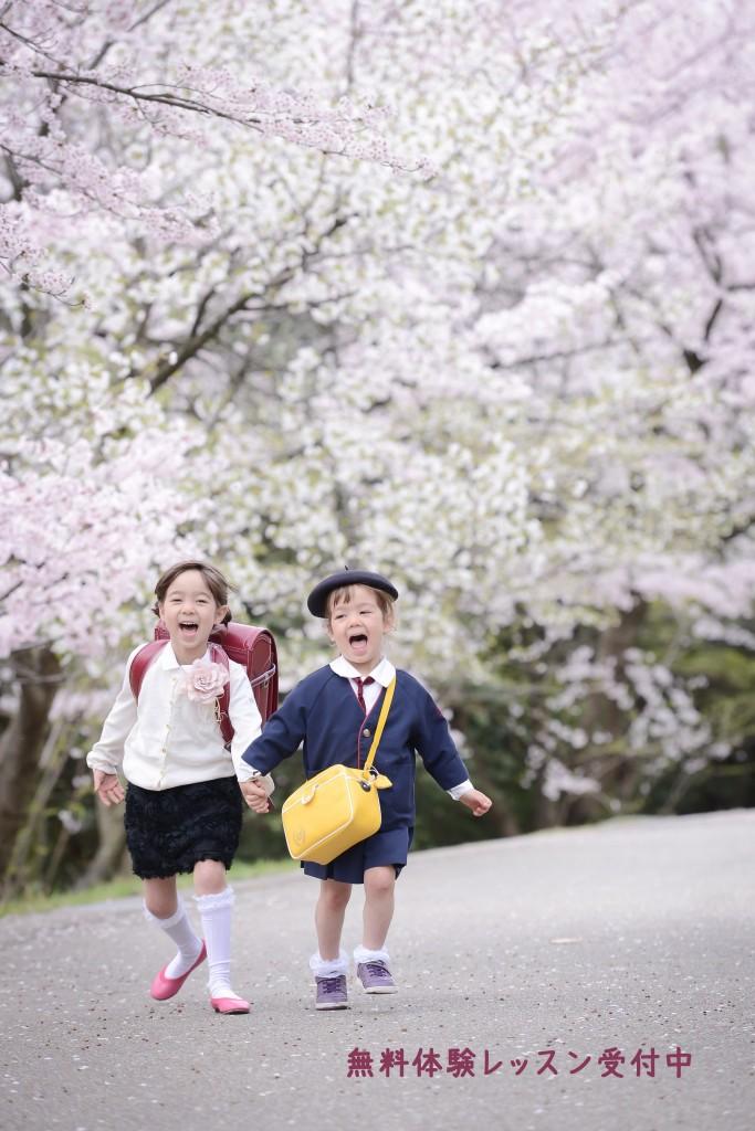 2016春無料体験レッスン/名古屋市中区子ども英語教室