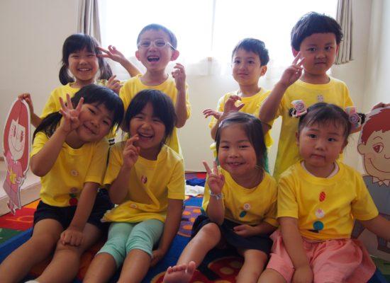 名古屋市中区子ども英語教室English Factory/ サマースクール2019/園児
