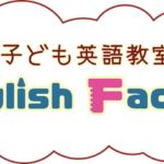 EnglishFactory