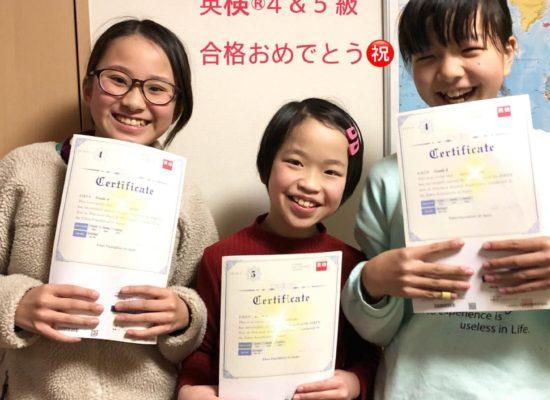 英検の取り組みについて/子ども英語教室English Factory