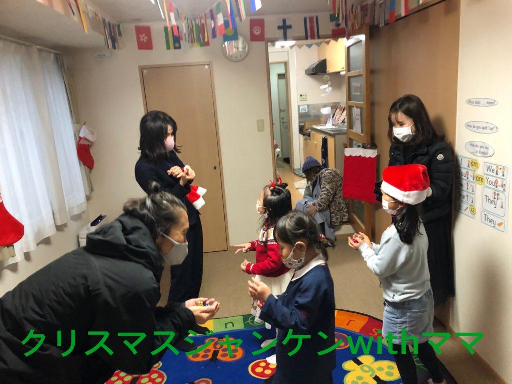 2020クリスマスレッスン/子ども英語教室English Factory
