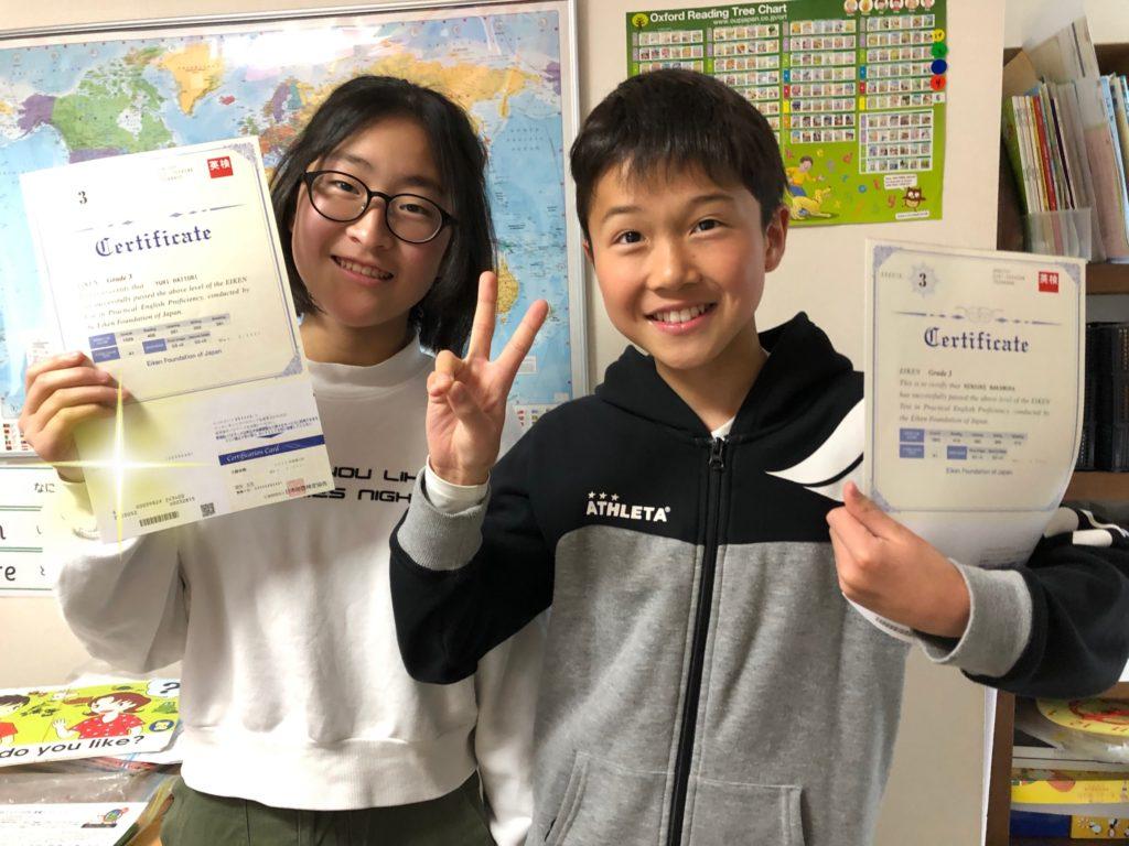 英検2次面接対策/名古屋市中区子ども英語教室English Factory